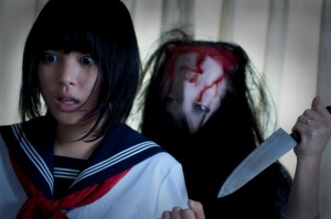 Tomie Unlimited upside down face