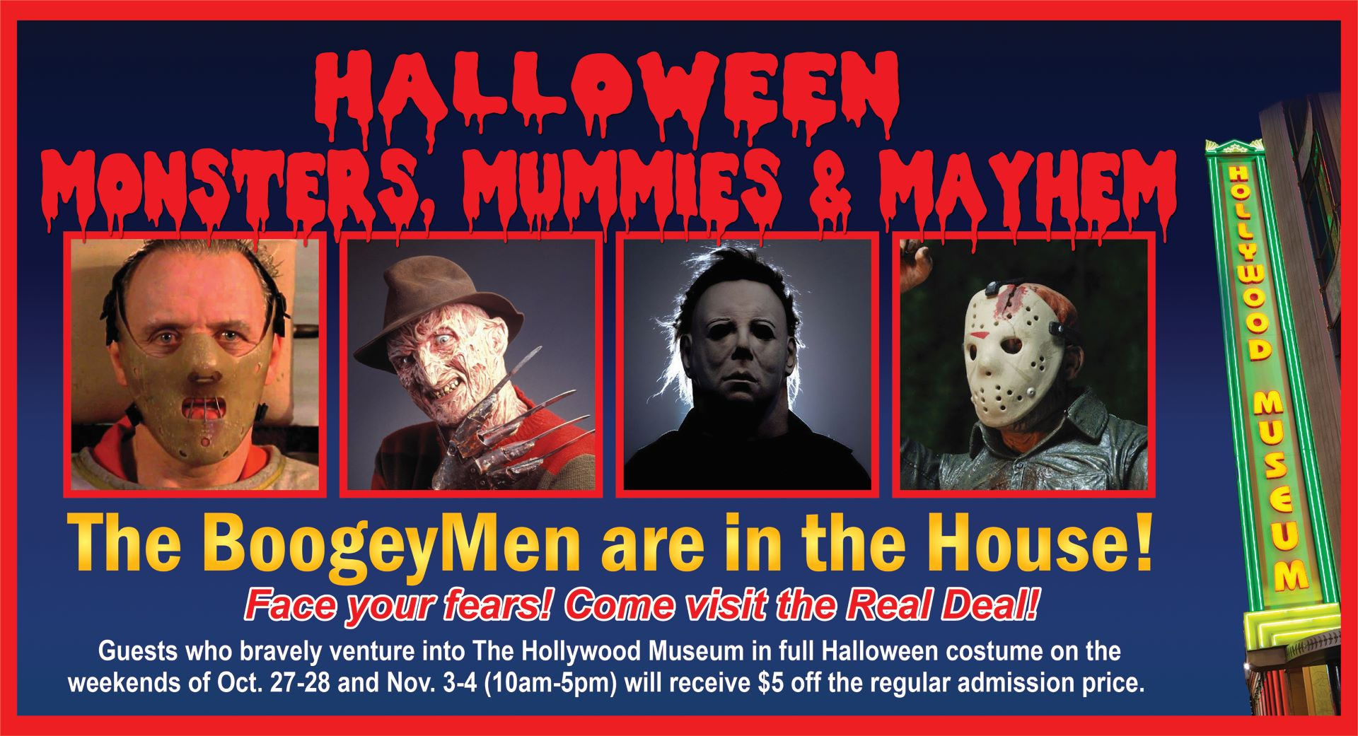 Hollywood Museum Dungeon of Doom Halloween 2018 resize